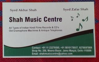 Shah2.jpg